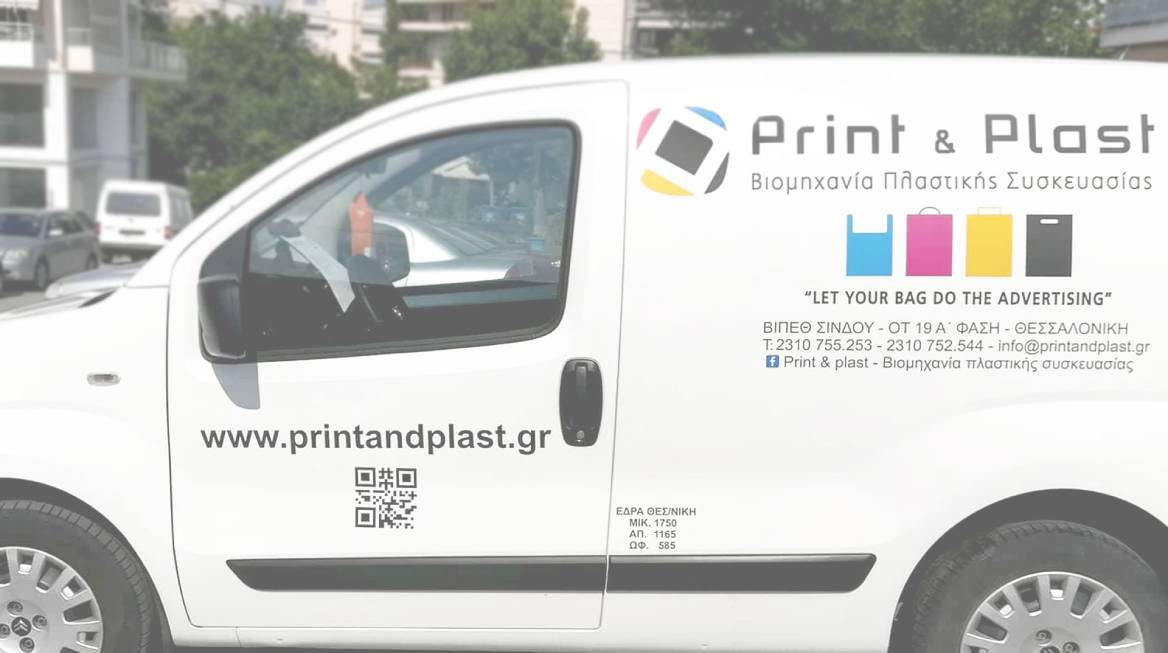 printandplast.gr news 1 last - TRANSPORT OF PACKAGING PRODUCTS